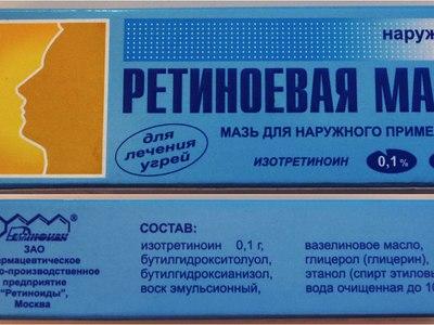 Ретиноевая кислота инструкция по применению