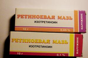 Ретиноевая мазь 0,1%/Retinoic