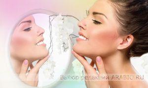 Вредные привычки и влияние на кожу