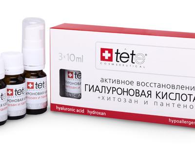 Препараты гиалуроновой кислоты для внутрисуставного введения цена