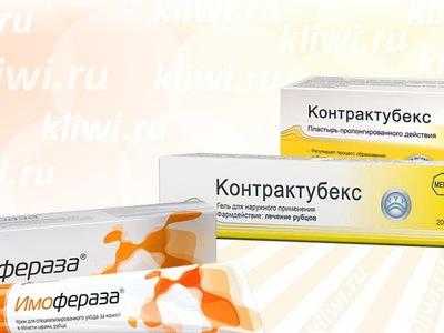 Аналогичные препараты Контрактубекса от шрамов и рубцов